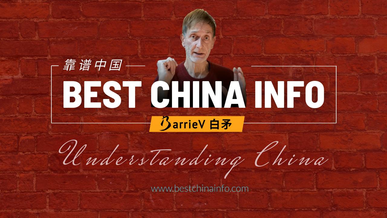 Best China Info